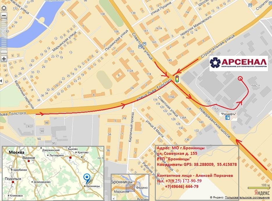 НПО Арсенал - Схема проезда на завод.